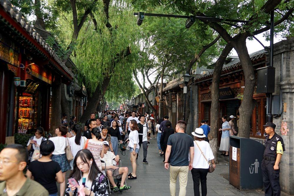 Rue Nan Luoguxiang