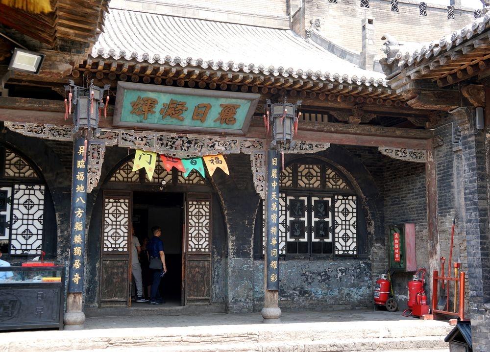 Banque Rishengchang