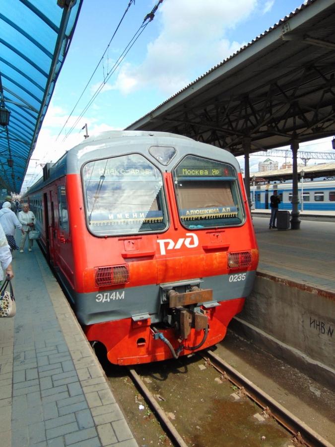 Train pour Serguiev Possad